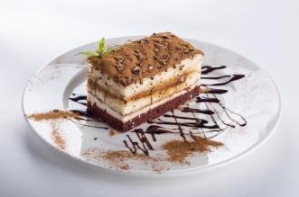 Gâteau Cake Pâtisserie