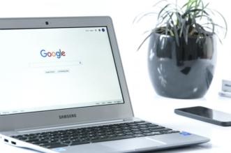 internet-search-engine-Moteur De Recherche Internet Portatif Netbook Cahier