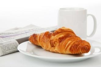 break Petit Déjeuner croissant